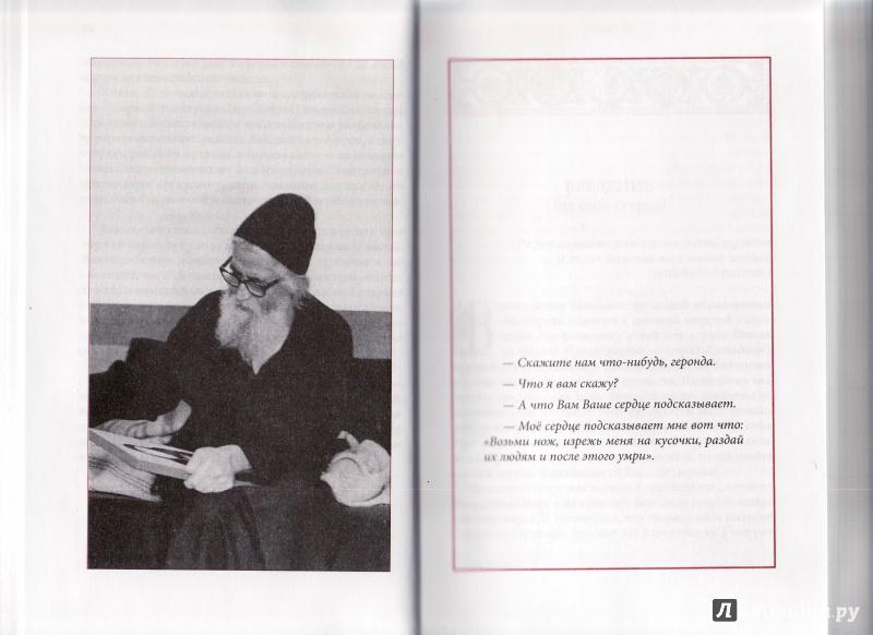 Обложка книги имеет небольшие потертости и помятости