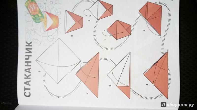 Оригами для начинающих детей самое легкое