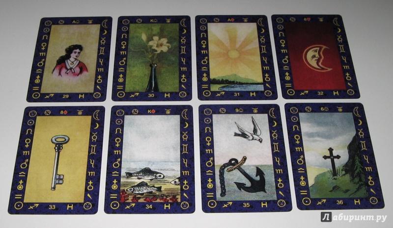 Магические и астрологические услуги в Чебоксарах