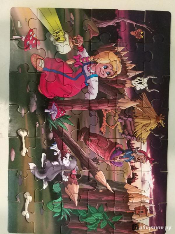Иллюстрация 1 из 8 для Пазл-42 макси. Василиса Прекрасная (00258) | Лабиринт - игрушки. Источник: Волкова  Елена