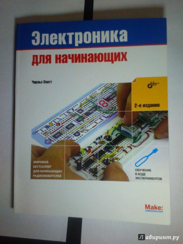 Download Gratis Materi Ebook Teknik