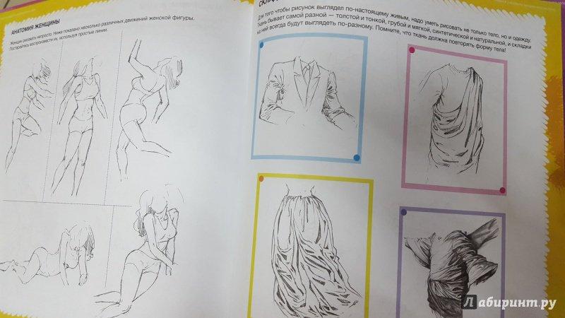Как я научился рисовать с нуля карандашом