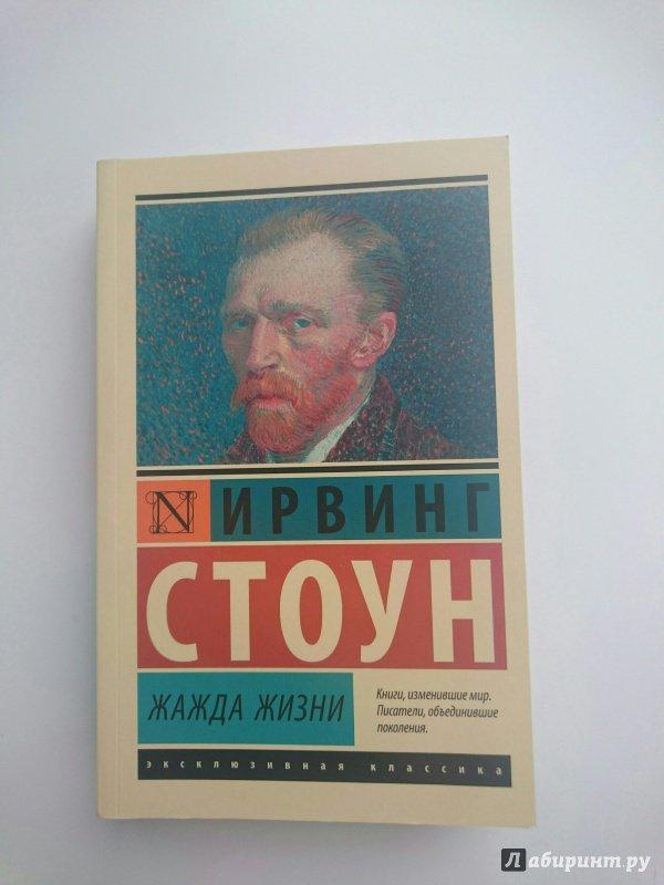 Besplatne E Knjige Na Srpskom Pdf - xlosobo