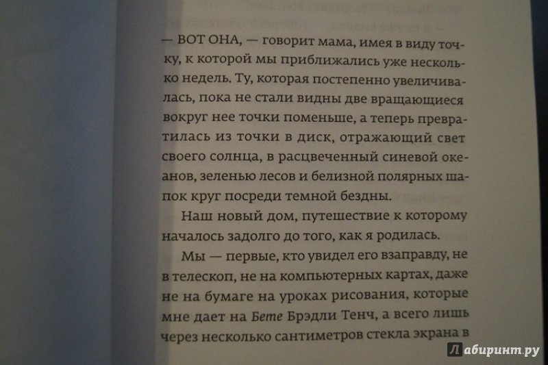 tam-gde-konchaetsya-more-saundtrek