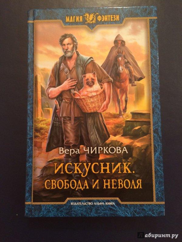 Скачать все книги терсаркисов