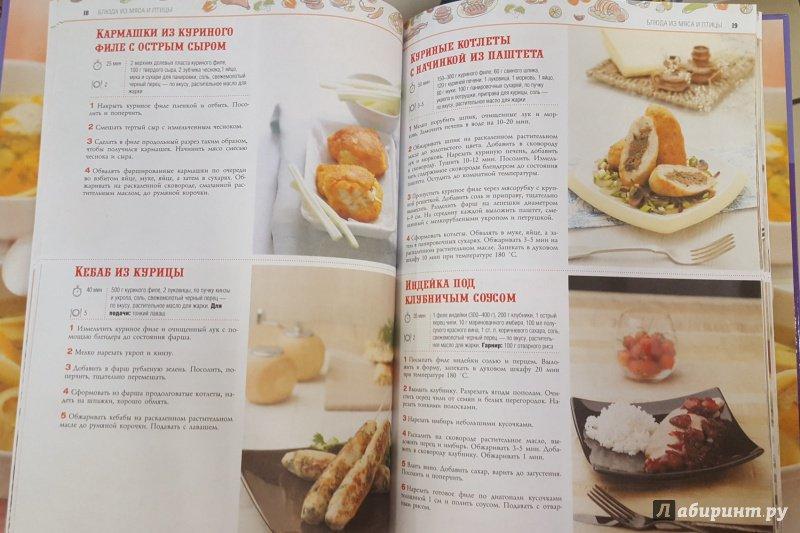 Рецепты простых быстрых блюд фото