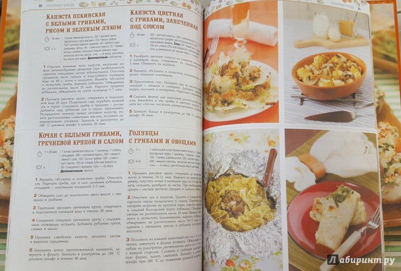 Диета для похудения по калориям: таблица готовых блюд