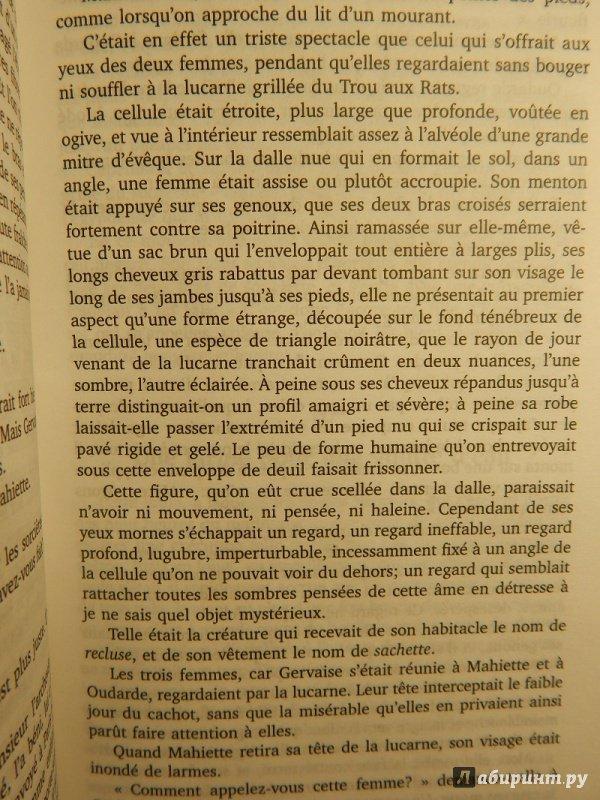 Dissertation Peine De Mort