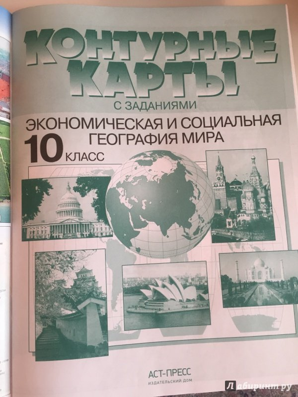 География калужской области книга скачать