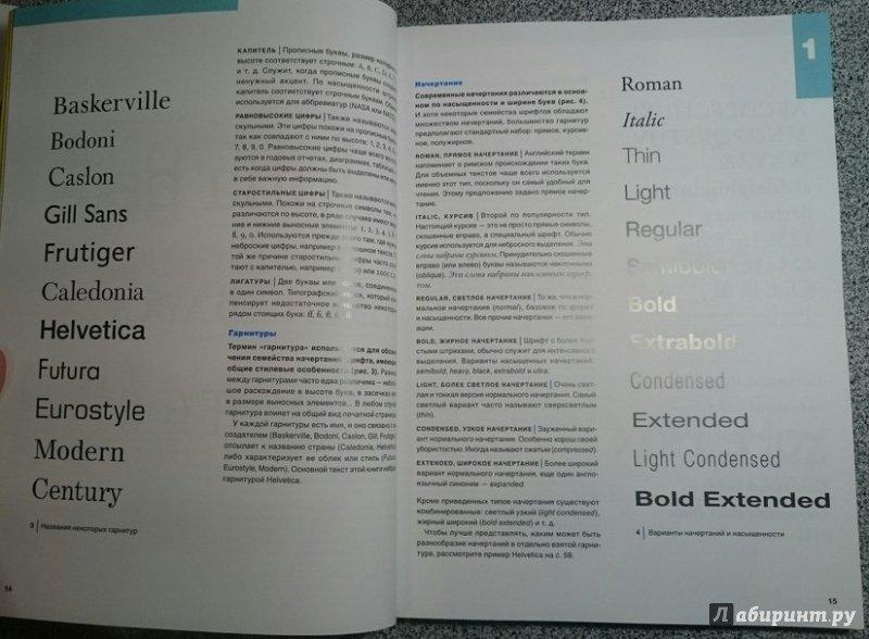 Free Download Frutiger 45 Light Font - strongwindwash