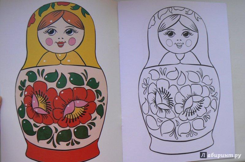 Как сделать рисунок матрёшка