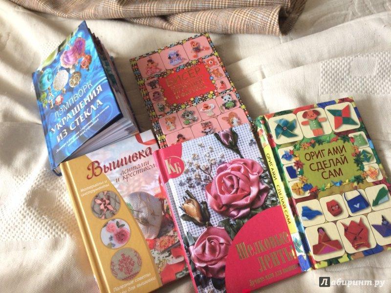 Книги своими руками поделка