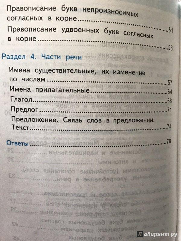 Книга олимпиадные и развивающие задания по математике