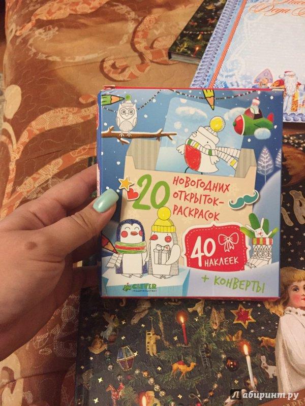 Книжный лабиринт открытки 33