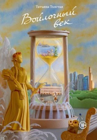 31 книга, которую рекомендует Елена Шубина