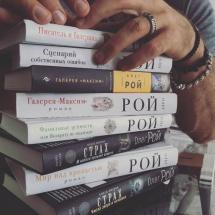 Как издать роман: инструкция Олега Роя для начинающих писателей