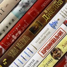 Любовь, месть, ведьмы. <br>10 новых книг «Эксмо»