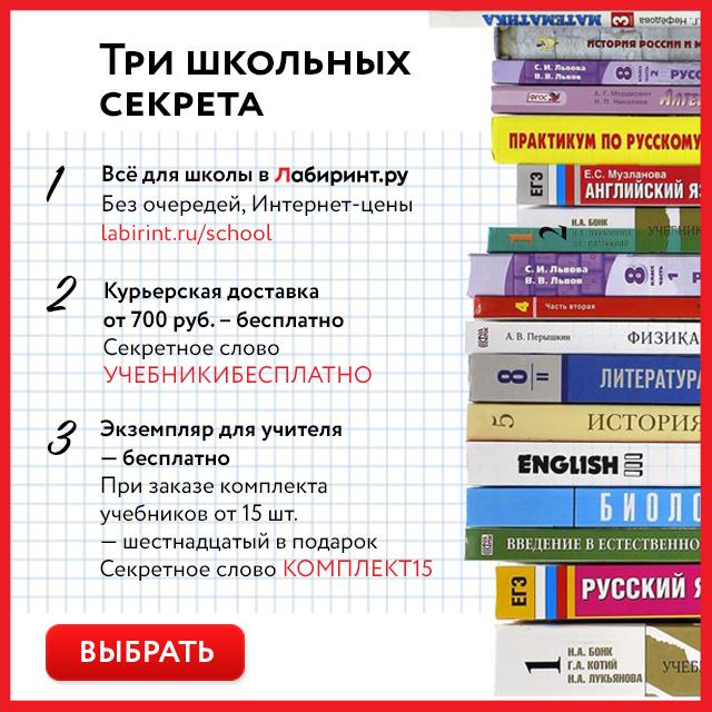 3school_640x640