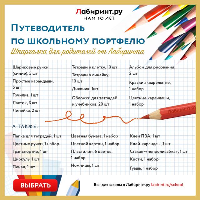 schoolbag_640x640