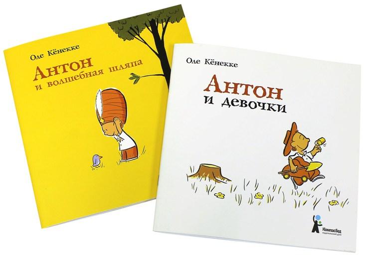Книги Оле Кёнекке