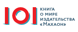 махаон-энциклопедия