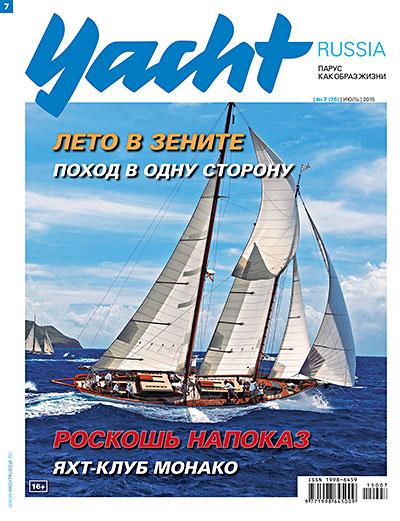 Журнал Yacht Russia