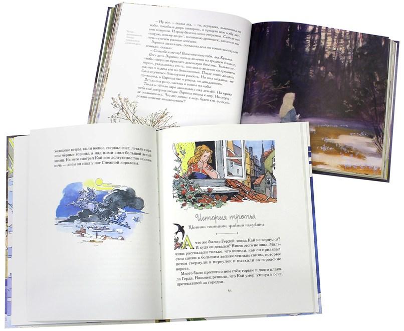 Серия Сказки для детей