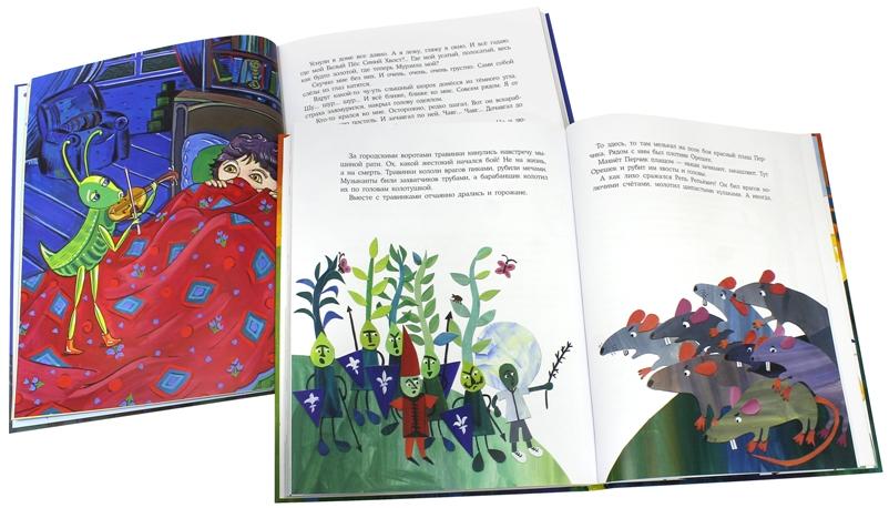 Книги Константина Лагунова1