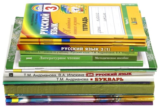 Сборник Рабочих Программ Школа России По Фгос