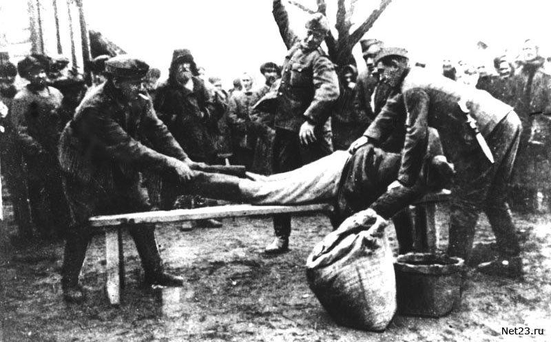 Просмотров 1894 Описание Порка мирных жителей. Добавил Админ