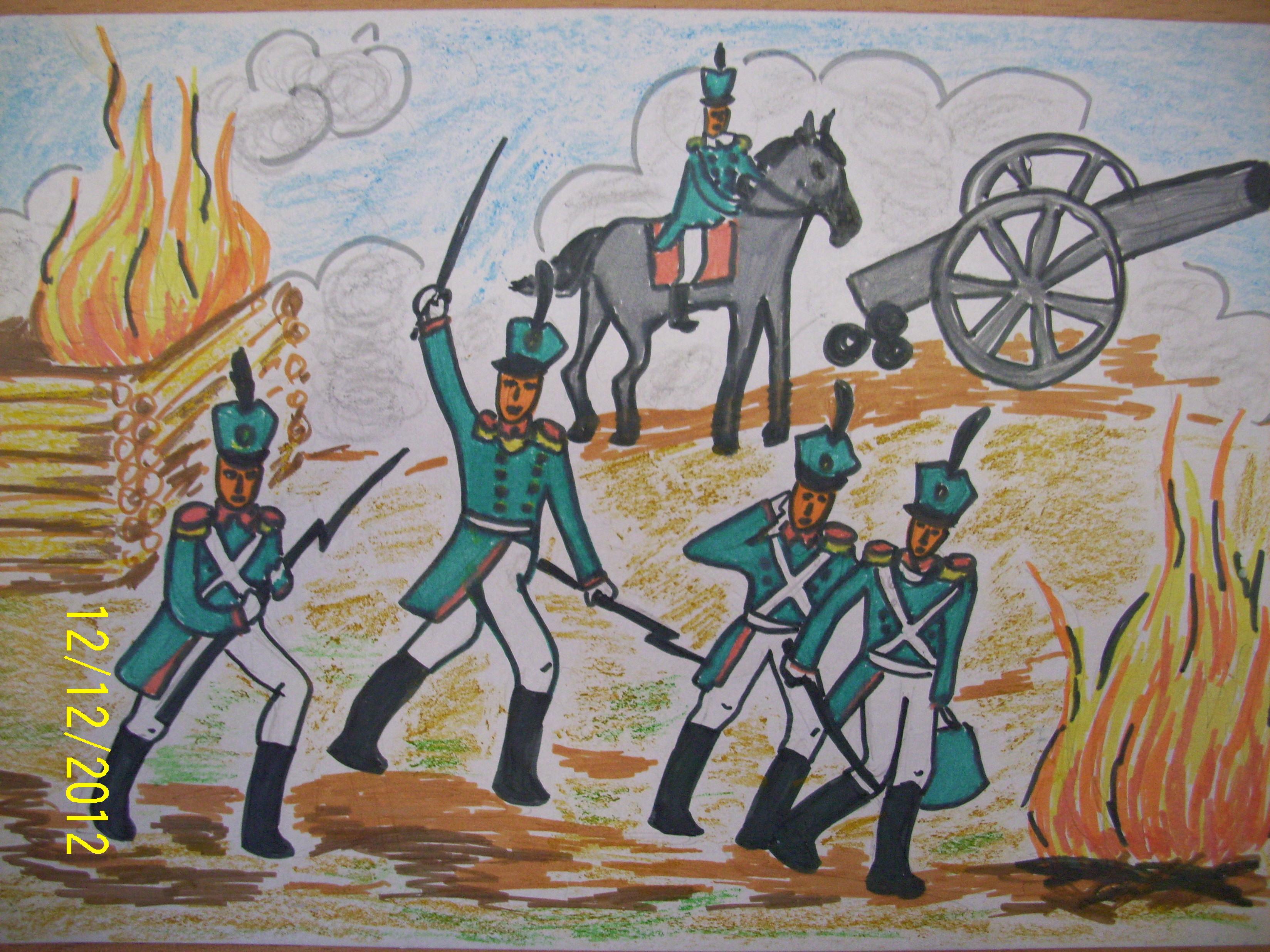 """... Бородинское сражение"""". Автор - """"Нюньков: www.labirint.ru/borodino/work/6712"""