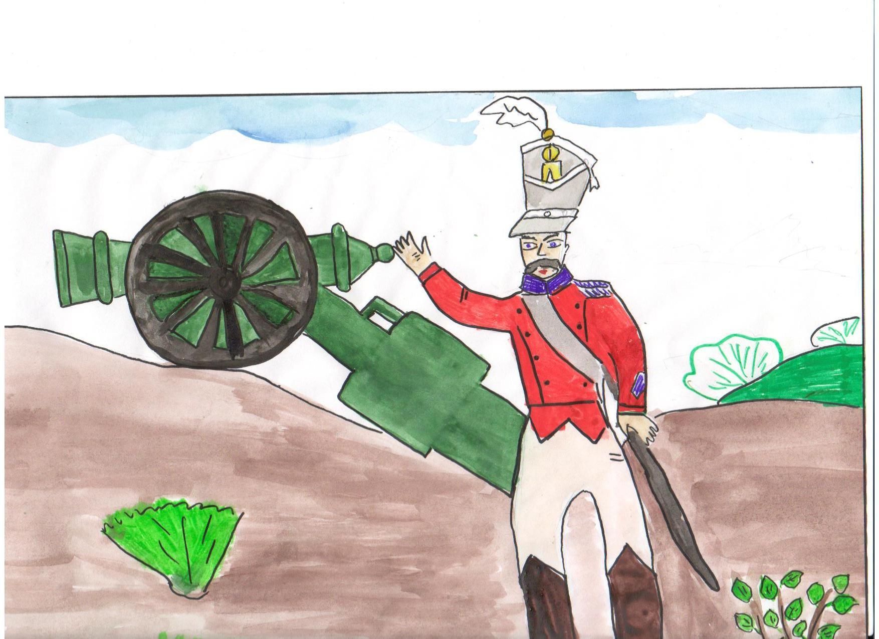 Бородино рисунок 4 класс