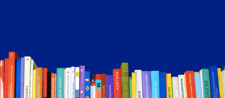 Книги лабиринт интернет магазин