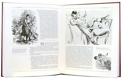 Эротика и литература фото 252-770