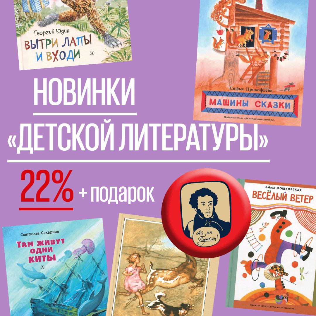 книжные новинки бестселлеры 2017 Заря конно-спортивная