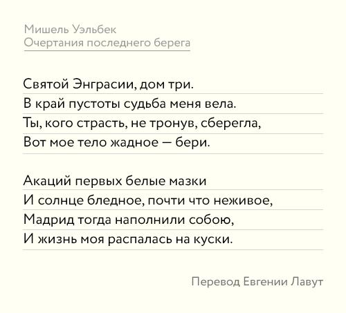 День-поэзии-любовь