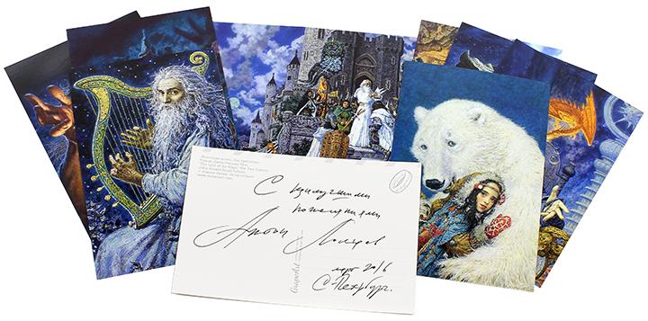 Открытки с автографом Антона Ломаева