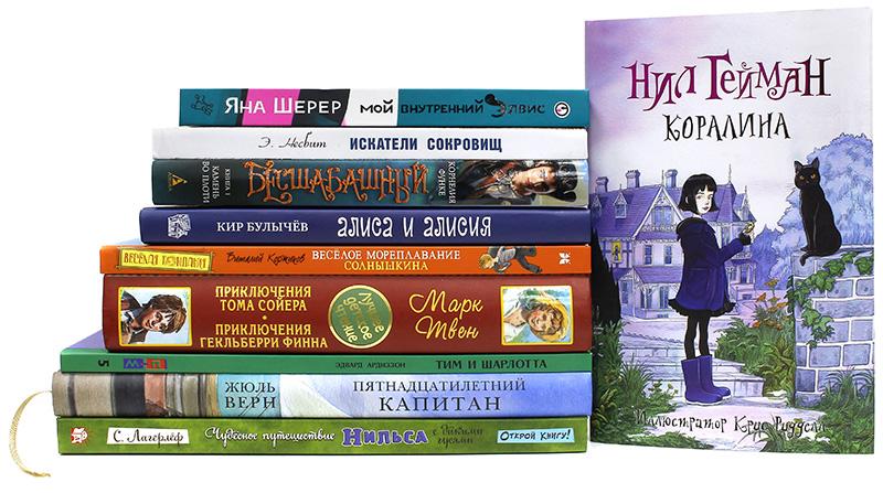 Книги про приключения