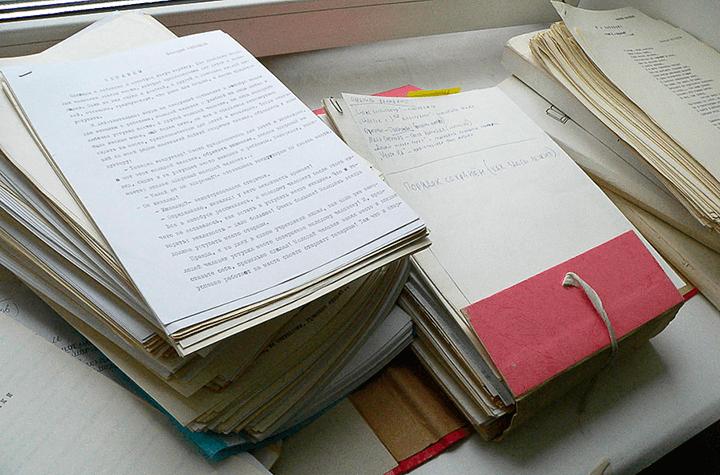 Архив Валерия Медведева