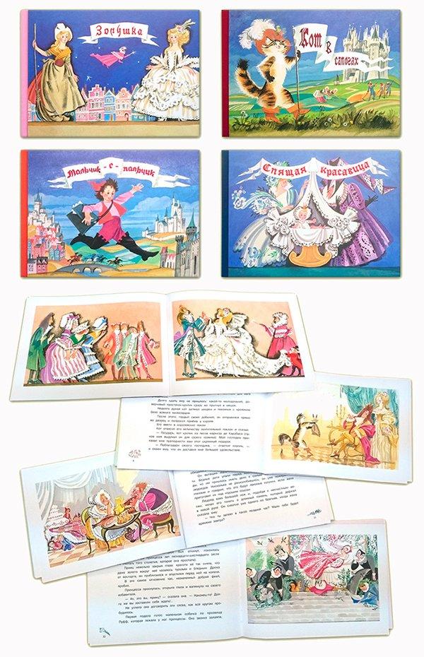 Сказки с иллюстрациями Ники Гольц