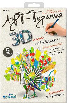 """Подарок. 3D-пазл """"Живая природа"""" (03068)"""