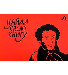 Подарочный сертификат на сумму 2000 руб. Пушкин
