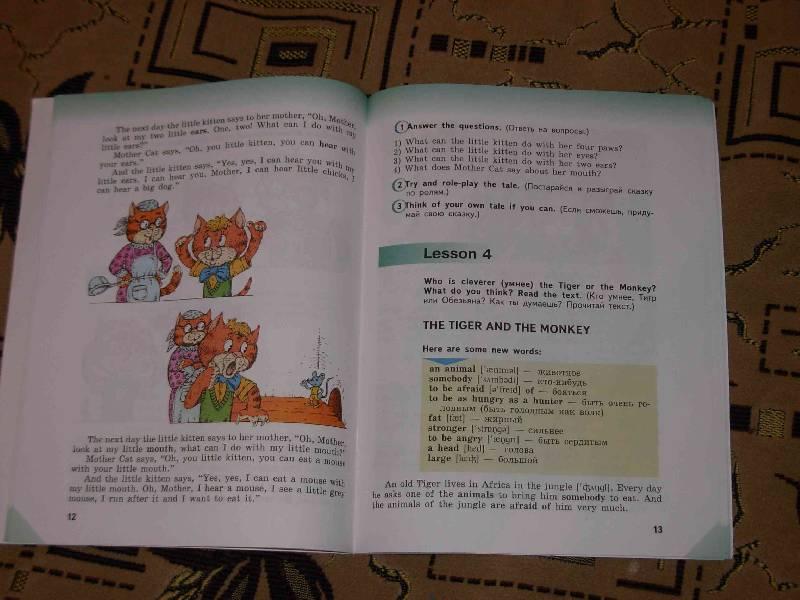 английский язык 2 класс письменно