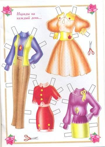 Иллюстрация 1 из 8 для Бумажная кукла Лиза   Лабиринт - книги. Источник: Крылова  Светлана Александровна