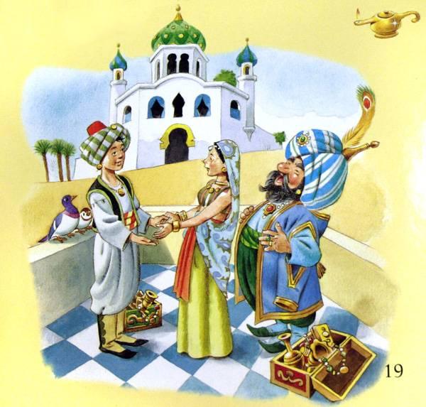 Иллюстрация 22 из 24 для Самые прекрасные сказки. Давным-давно... | Лабиринт - книги. Источник: WEST
