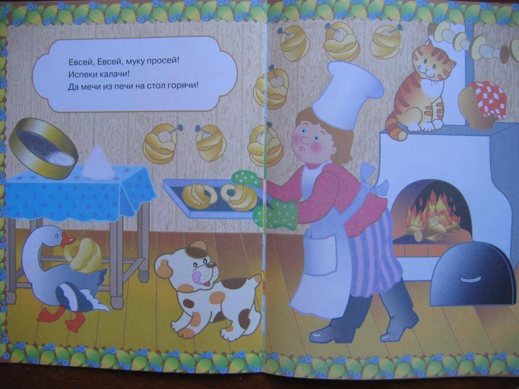 Иллюстрация 1 из 6 для Про Клару и Карла | Лабиринт - книги. Источник: Крошка Сью