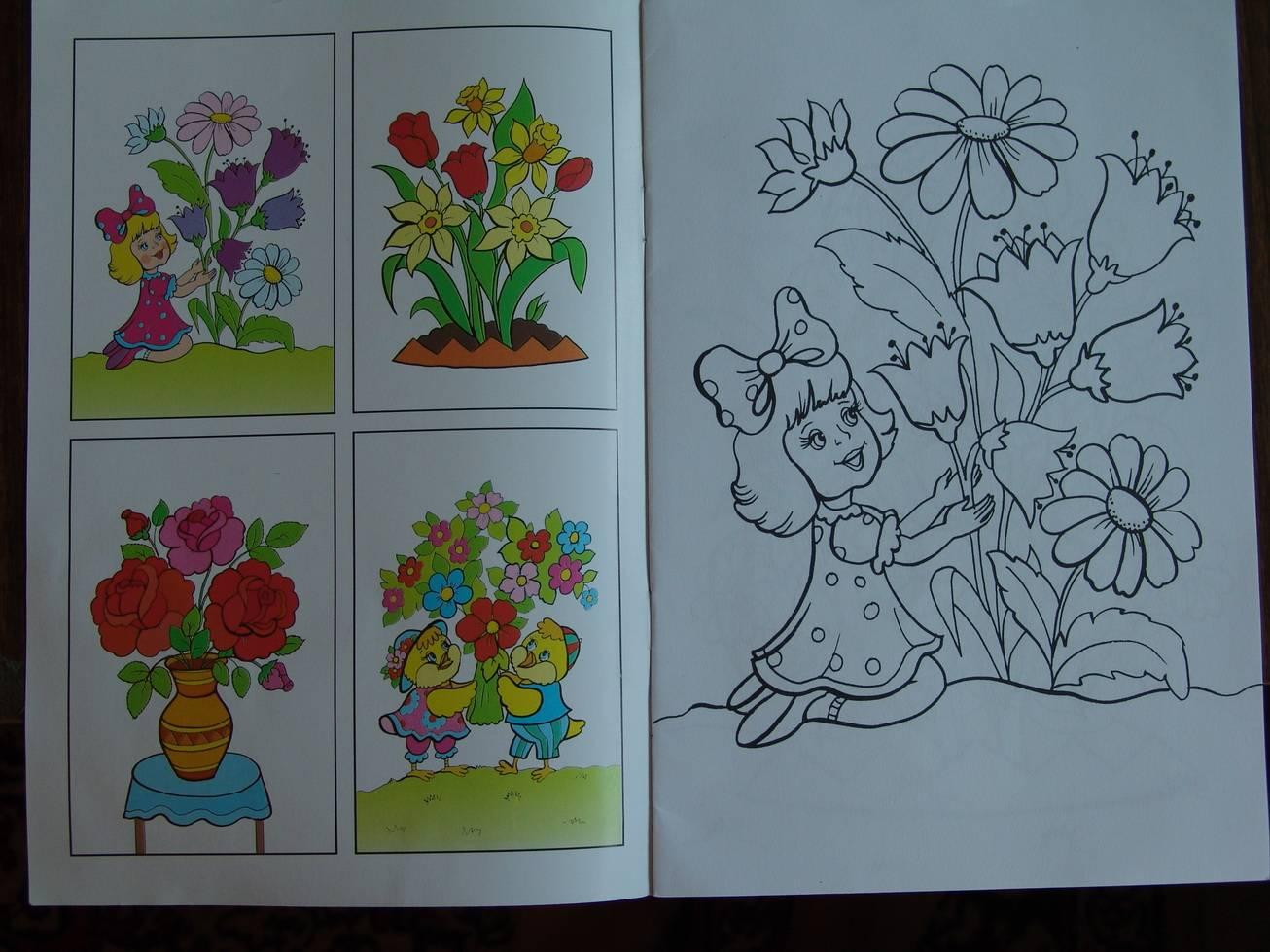 Иллюстрация 1 из 2 для Посмотри и раскрась: Цветы для мамы - О. Голенищева | Лабиринт - книги. Источник: Лаванда