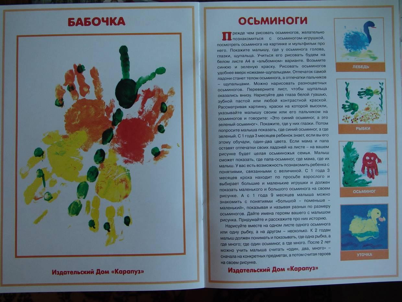 Иллюстрация 1 из 13 для Шлеп... бабочка - Галина Одинокова   Лабиринт - игрушки. Источник: Лаванда