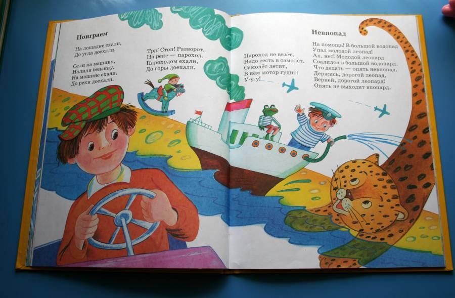 Иллюстрация 1 из 5 для Стихотворения - Ирина Токмакова | Лабиринт - книги. Источник: HappyJul