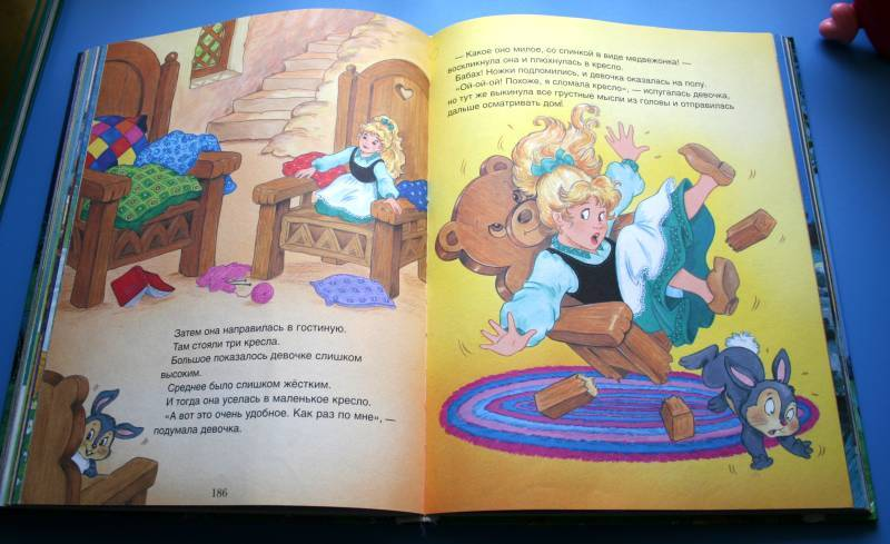Иллюстрация 1 из 5 для Любимые волшебные сказки | Лабиринт - книги. Источник: HappyJul